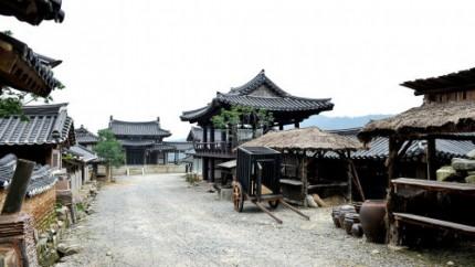 Desa Yongin