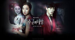 Film Horor Korea Terseram
