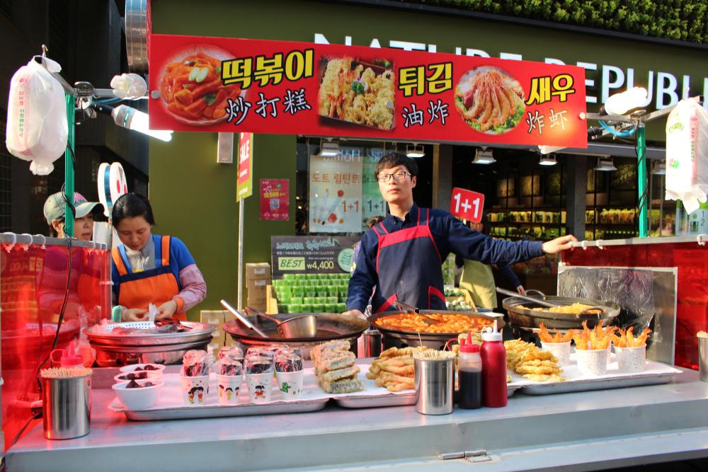 Jajanan Menarik Khas Korea Selatan