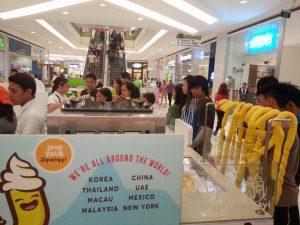 Jipangyi Ice Cream